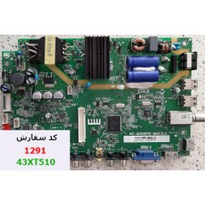 MAIN BOARD 43XT510