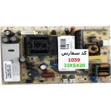 POWER BOARD 32XS420