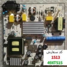POWER BOARD 49XT515