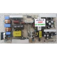 POWER BOARD LC-32IMF5