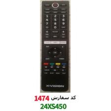 REMOTE CONTROL 24XS450