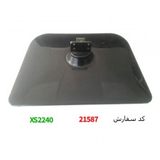 STAND  XS2240