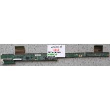 TFT ADRESS BOARD XS5020