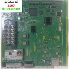 ABOARD TH-P42E10R