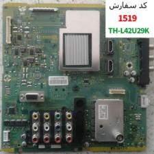 MAIN BOARD TH-L42U29K