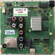 MAIN BOARD TH-50A410R
