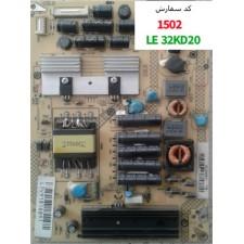 POWER BOARD LE-32KD20