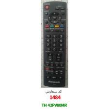 REMOTE CONTROL TH-42PV80MR