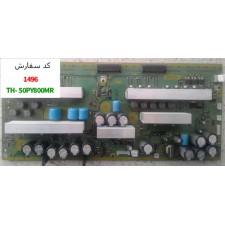 SS BOARD TH50PY800MR