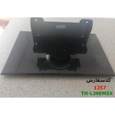 STAND TH-L39EM5X