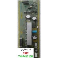 SS BOARD THP42C10R