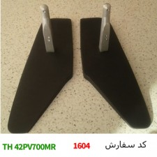 STAND TH-42PV700MR