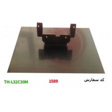 STAND TH-L32C30M