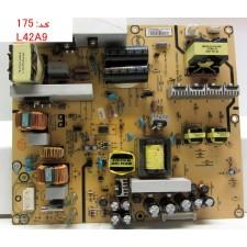 پاوربرد حایر L42A9