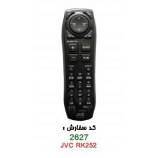 ریموت کنترل جی وی سی TV REMOTE JVC RK252