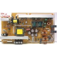 پاوربرد جی وی سی LT-46SZ58