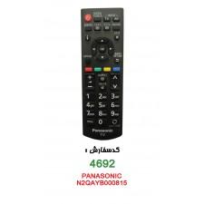 ریموت کنترل پاناسونیک TV REMOTE PANASONIC N2QAYB000815