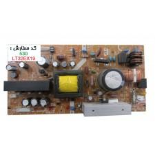 پاوربرد جی وی سی  LT-32EX19