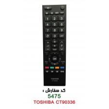 ریموت کنترل توشیبا TV REMOTE TOSHIBA CT-90336