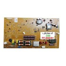 POWER BOARD PHILIPS 40PFL8864H/12