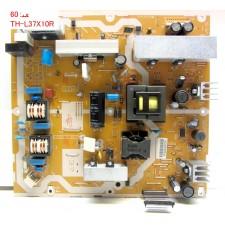 پاوربرد پاناسونیک TH-L37X10R
