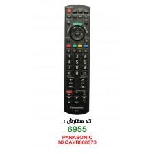 ریموت کنترل پاناسونیک TV REMOTE PANASONIC N2QAYB000370