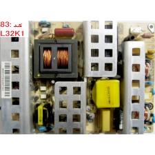 پاوربرد حایر E170968BA13835CKB-5150