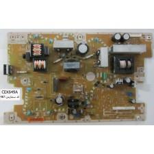 پاوربرد جی وی سی LT-40Z20