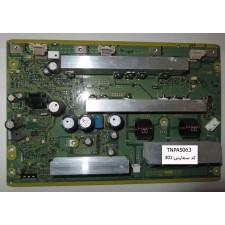SC برد پاناسونیک TH-P50X20R