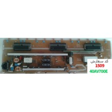 POWER BOARD 40AV700E
