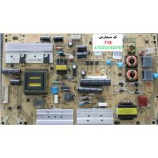 POWERBOARD DAEWOO DLE3D-47E8008DPB