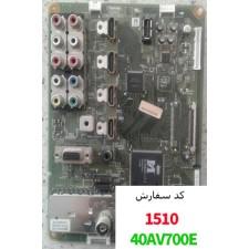 MAIN BOARD 40AV700E