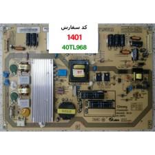 POWER BOARD 40TL968