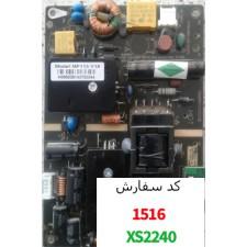 POWER BOARD XS2240