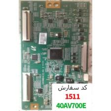TFT BOARD 40AV700E